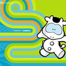 Fondo de pantalla : Cowco la vaca