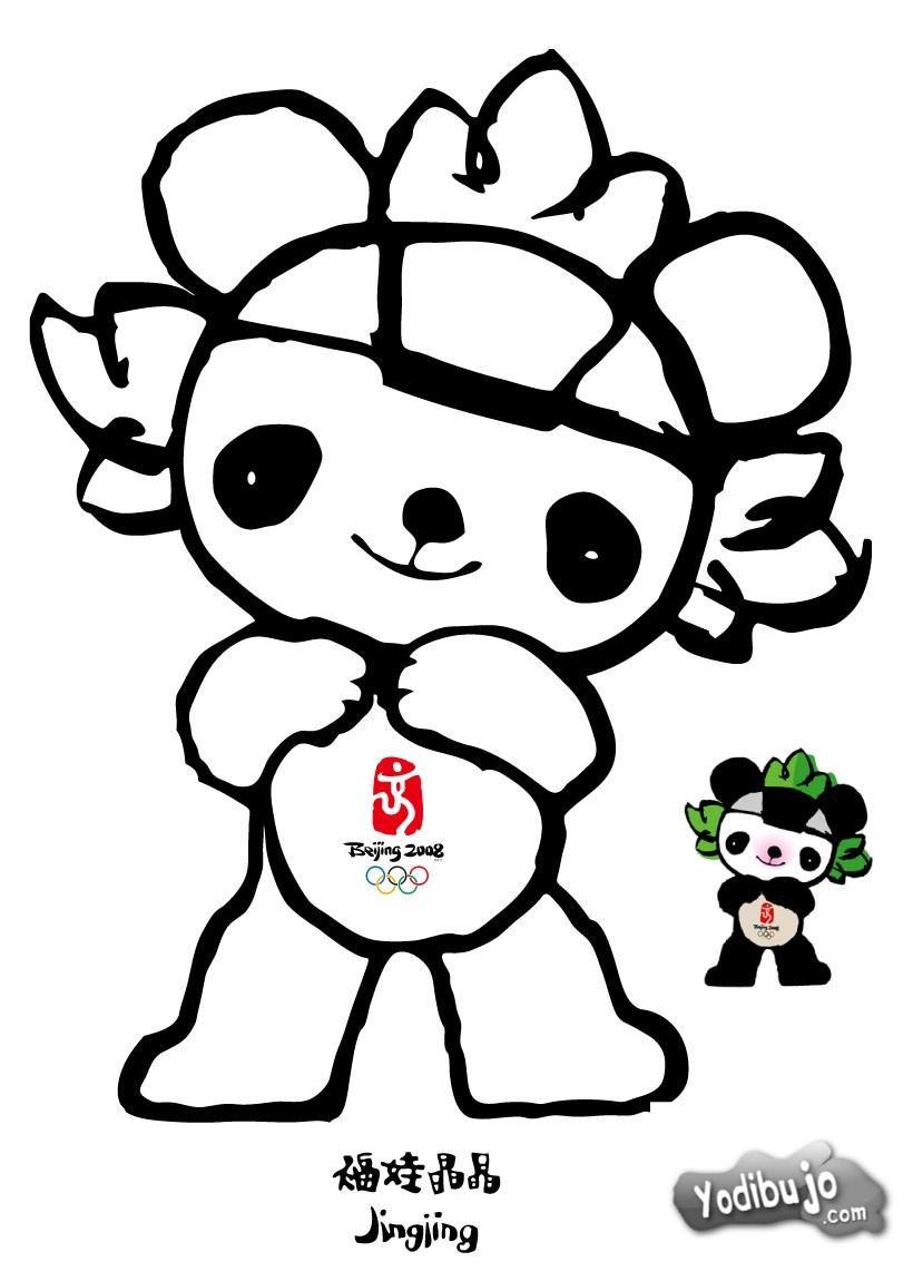 Dibujo para colorear : Jingjing mascota