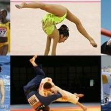 Los Juegos Olímpicos de Verano 2008 (Pekin)
