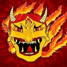 Ilustración : El dragón furioso