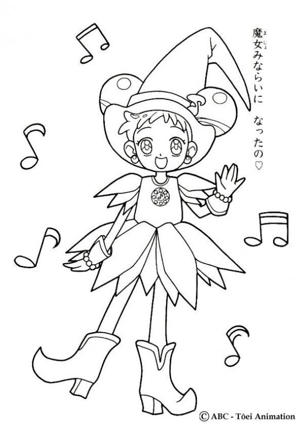 Dia de los santos : Dibujos para Colorear, Dibujo para Niños ...