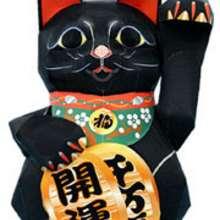 Manualidad infantil : papiroflexia gato negro
