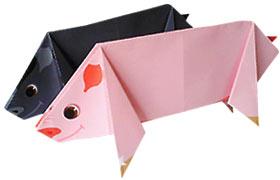 Origami CERDO