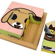 Manualidad infantil : Papiroflexia Puzzle