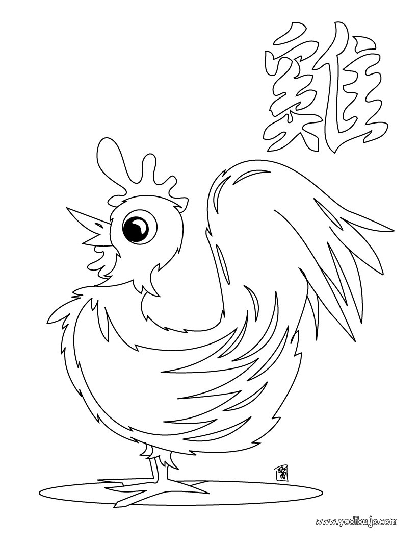 Único Año Nuevo Chino Para Colorear Página Mono Inspiración ...