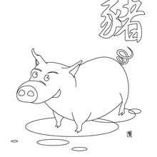 Signo del Cerdo - Dibujos para Colorear y Pintar - Dibujos infantiles para colorear - Signos astrológicos chinos para pintar
