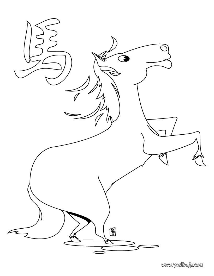 Dibujos para colorear signo del caballo - es.hellokids.com