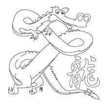 Dibujo para colorear : Signo del Dragón