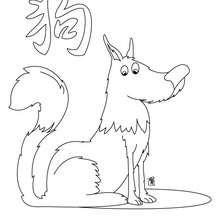 Dibujo para colorear : Signo del Perro