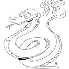 Dibujo para colorear : Signo de la Serpiente