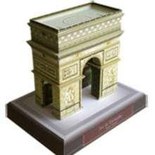 Francia: Arco de Triunfo 3D - Manualidades para niños - Papiroflexia facil - Papiroflexia EDIFICIOS DEL MUNDO