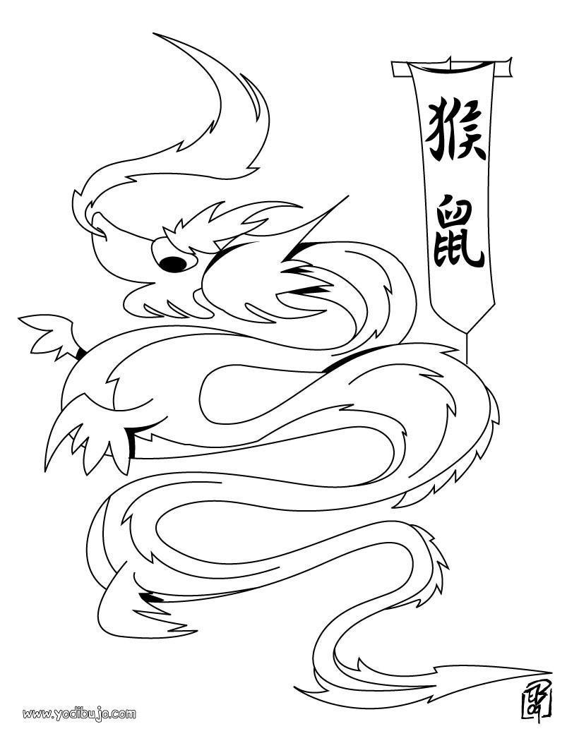 Dibujos para colorear un dragon chino - es.hellokids.com