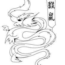 Dibujo para colorear : un dragon chino