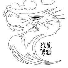 Dibujo para colorear : cabeza de dragon chino