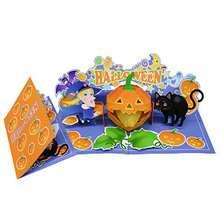 Manualidad infantil : Tarjeta Pop-up de Halloween en 3D