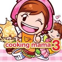Cooking Mama 3: Nintendo DS 1280x1024 - Dibujar Dibujos - Dibujos para DESCARGAR - FONDOS GRATIS - Fondos de escritorios: Cooking Mama 3