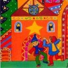 Dibujo de la noche de Navidad - Dibujar Dibujos - Dibujos para INFANTILES - Dibujos infantiles NAVIDAD