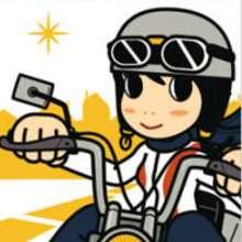 Manualidad infantil : Te Quiero Biker