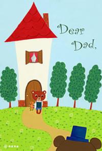 tarjeta-casa-dia-padre