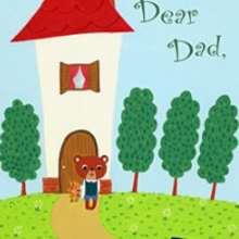 Manualidad infantil : Tarjeta dia del padre CASA