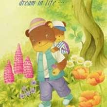 Manualidad infantil : Tarjeta dia del padre OSOS