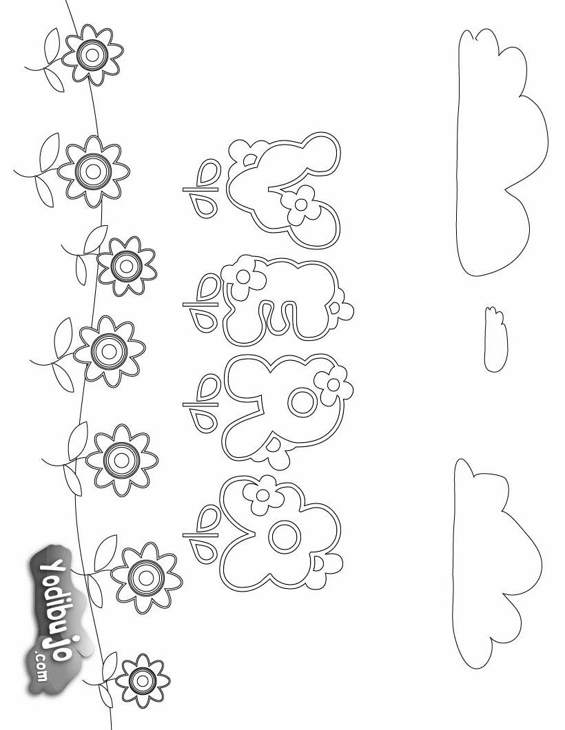 Dibujos para colorear NOMBRES NIÑAS - Dibujos para colorear ...