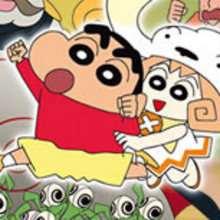 RESULTADOS concurso Shinchan - NOTICIAS DEL DÍA
