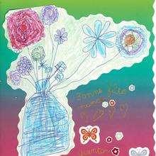 Ilustración : Dibujo del dia de la madre de Quentin (Francia)