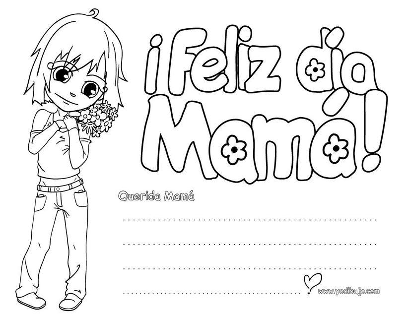 Dibujos para colorear mensaje feliz día mamá - es.hellokids.com