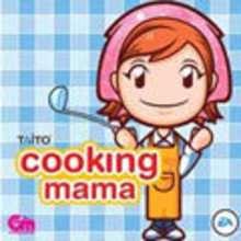 COOKING MAMA 3 - Nintendo DS: dibujos para pintar