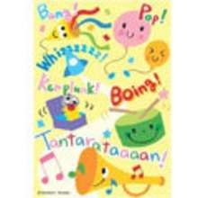 cumpleaños para niños, Tarjetas gratis CARNAVAL