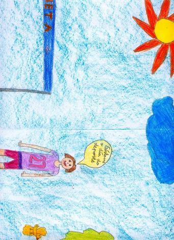 Dibujo de Cristina Huertas - 9 años