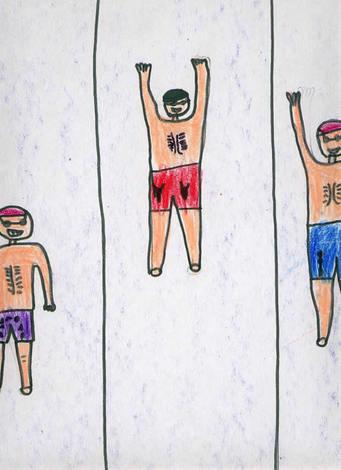 Dibujos de los juegos olimpicos del CEIP A Gandara Sofan-Carballo ...
