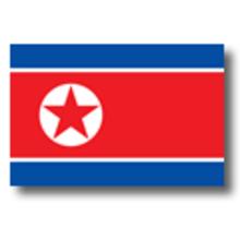 Himno coreano (norte) - Videos infantiles gratis - Videos de FUTBOL - Himnos nacionales para el mundial de futbol