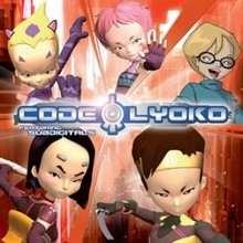 codigo lyoko, Puzzle Código Lyoko fácil