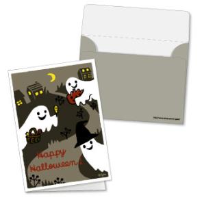 Invitación fantasma de halloween para imprimir