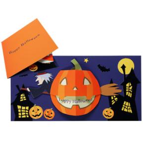 Tarjetas Halloween Para Imprimir 10 Invitaciones Y Cartas