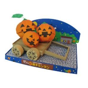 Familia de calabazas para Halloween
