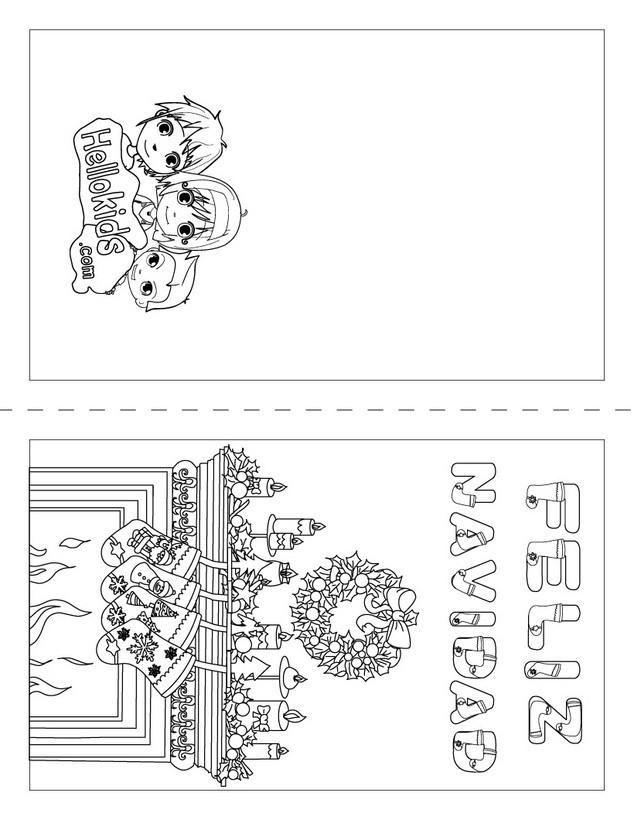 Dibujos para colorear carta chimenea para doblar es - Dibujos tarjetas navidenas ...