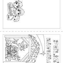 Dibujo para colorear : Carta estrella para doblar