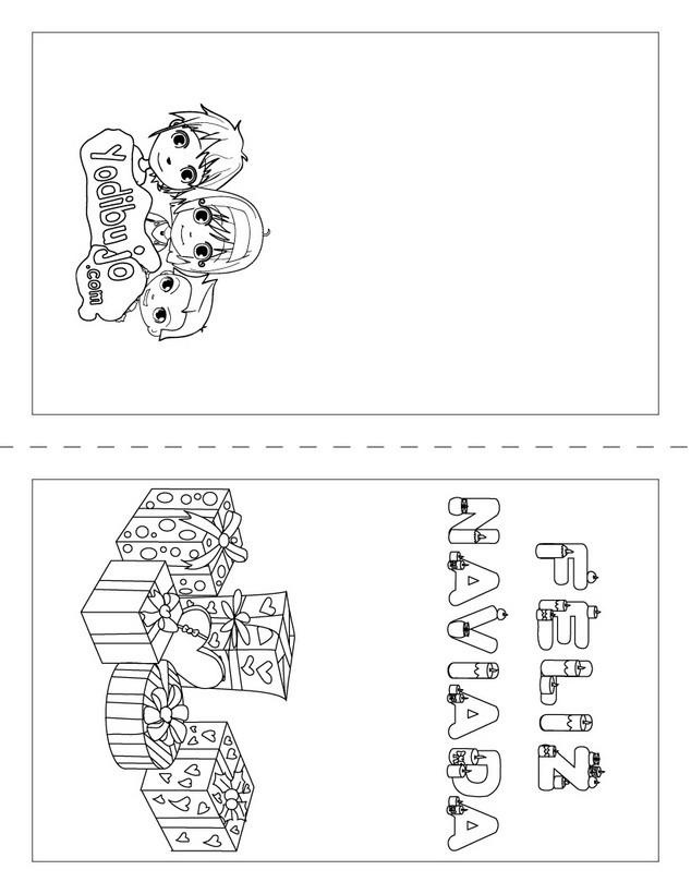 Dibujos para colorear carta regalo para doblar es - Dibujos tarjetas navidenas ...
