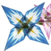 Origami lirio de papel - Manualidades para niños - ORIGAMI - ORIGAMI doblado de papel