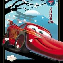 Dibujo Cars 2  en Tokyo - Dibujar Dibujos - Dibujos para VER - Dibujos Disney CARS 2
