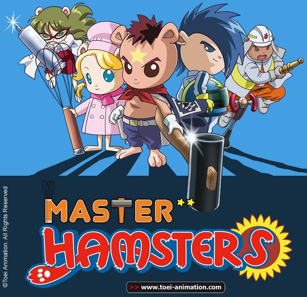 MASTER HAMSTER para colorear