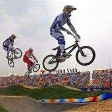 Rompecabezas BMX