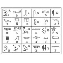 Dibujo de JEROGLIFICO EGIPCIO para colorear - Dibujos para Colorear y Pintar - Dibujos para colorear los PAISES - EGIPTO para colorear - Dibujos del ARTE del ANTIGUO EGIPTO para colorear