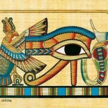 Egipto, Puzzle OJO DE HORUS par jugar
