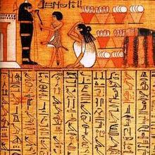 Rompecabezas JEROGLIFICOS EGIPCIOS