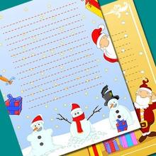 Cartas a Papa Noel para imprimir