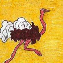 La avestruz